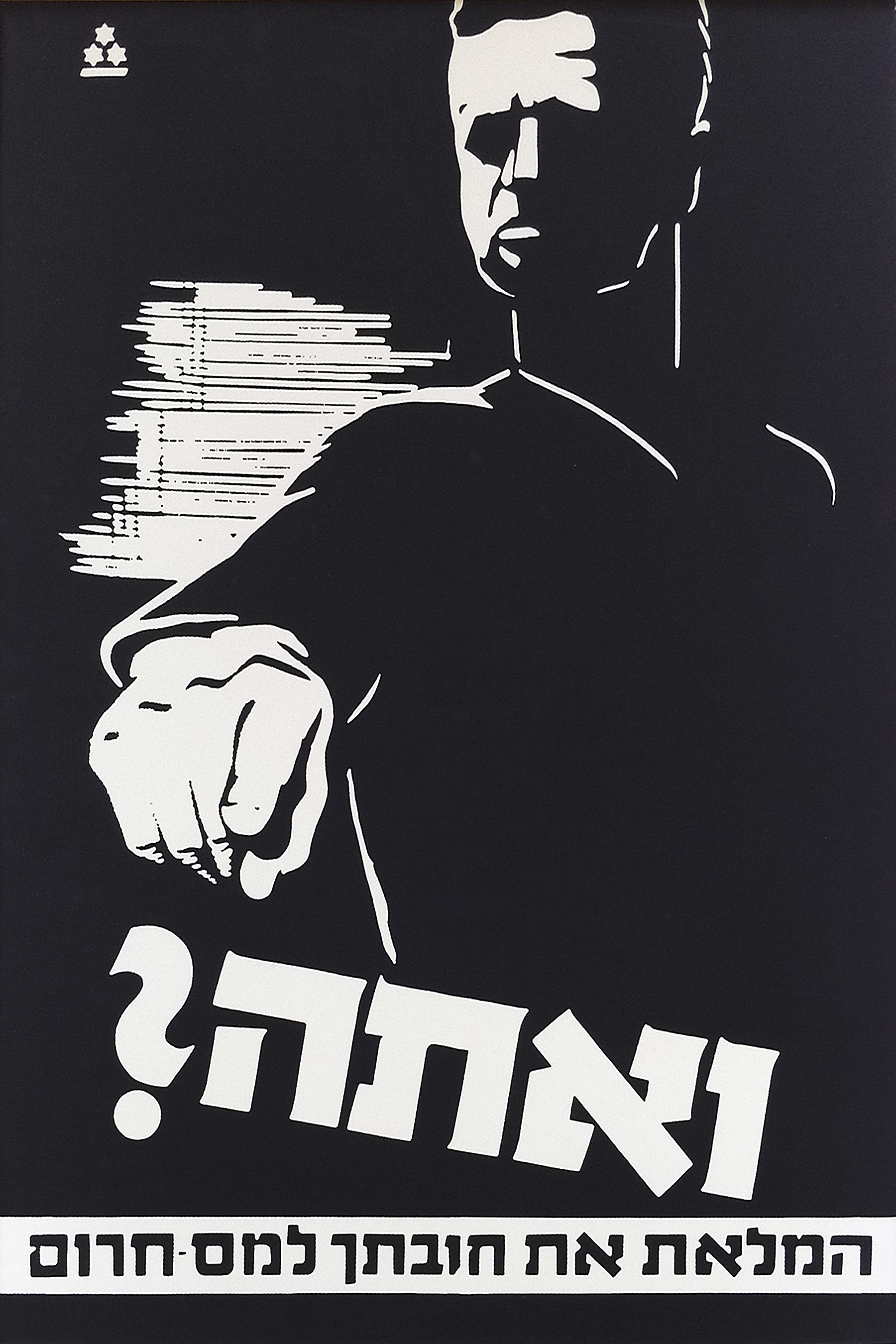 Httpwww Overlordsofchaos Comhtmlorigin Of The Word Jew Html: Vintage Posters
