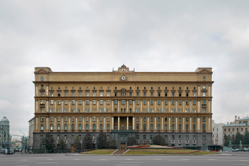 Lubyanka Building, Moscow 2012 by Leslie Hossack