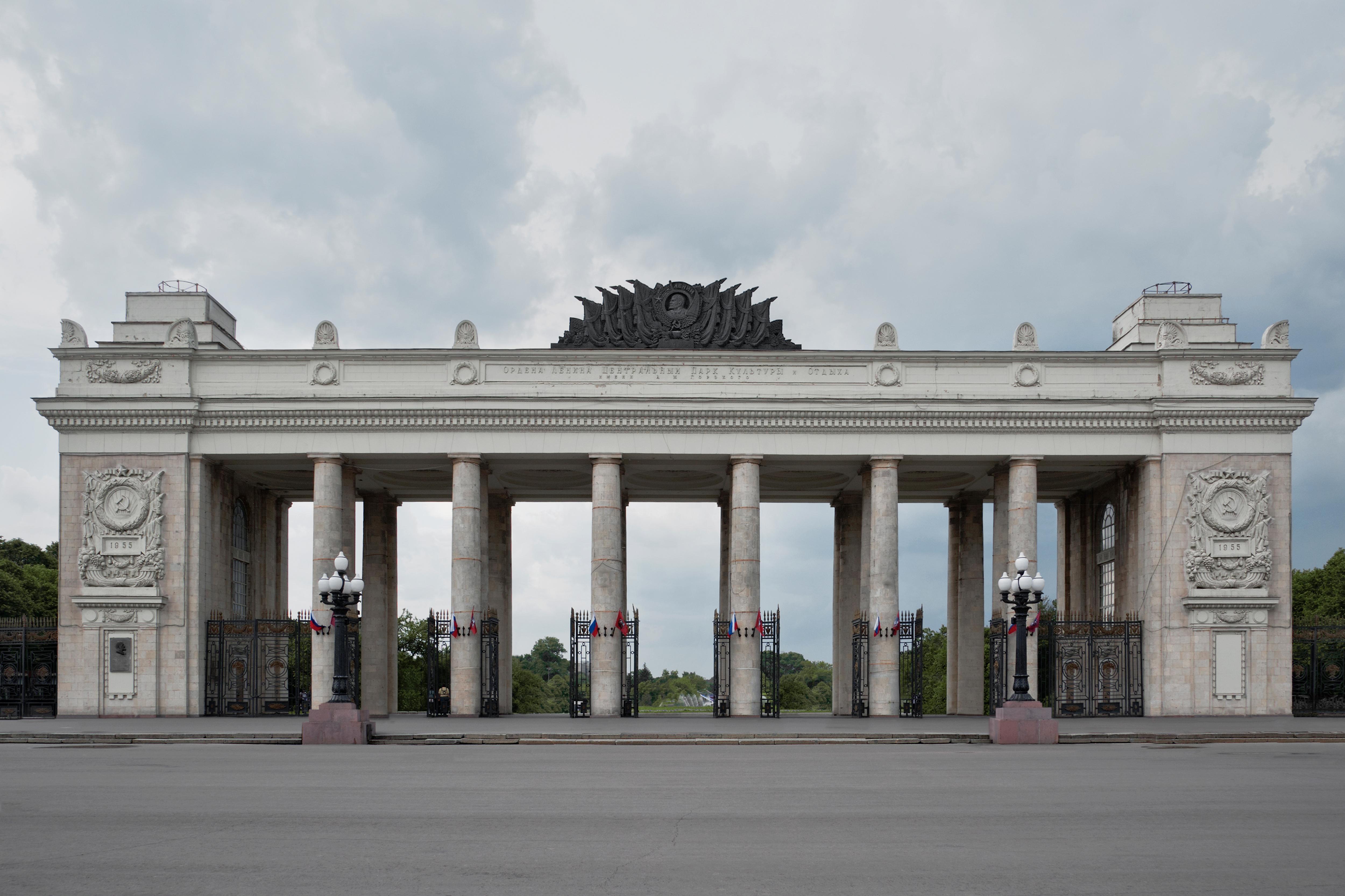 Main entrance gorky park moscow 2012 by leslie hossack