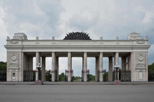 Main Entrance, Gorky Park, Moscow 2012 by Leslie Hossack