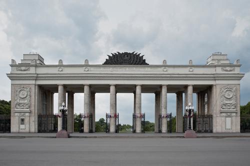 Main Entrance, Gorky Park, Moscow 2012 by Leslie Hossack